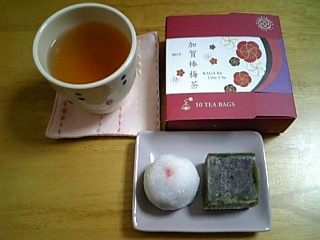 加賀棒梅茶