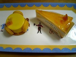 ピエール・エルメの黄色いケーキ