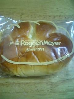芦屋ローゲンマイヤーのクリームパン