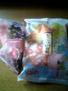 やっぱりおいしい小倉山荘