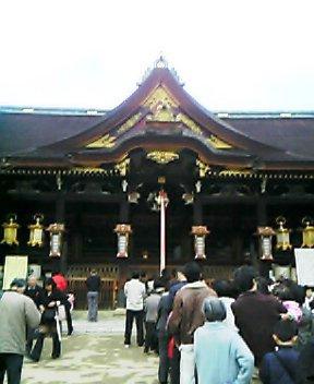 今、京都に来ています