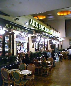 AUXBACCHANALES京都店