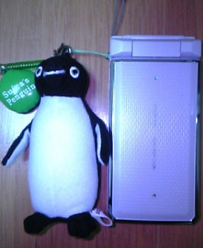 suicaの携帯ストラップ