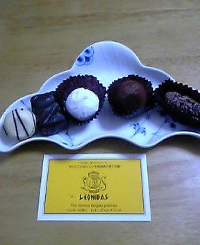 LEONIDASのチョコレート